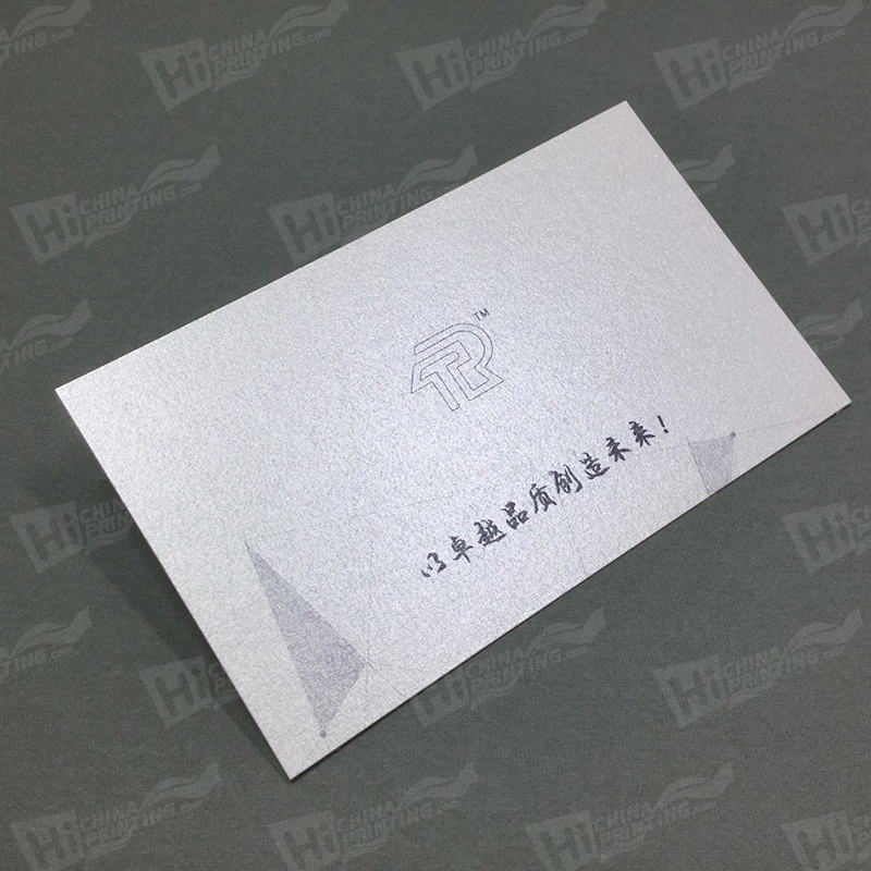 Ice White Pearlescent Paper Cards Printing